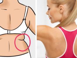 Как убрать складки с верхней части спины