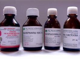 Смешайте несколько аптечных настоек и получите ценный бальзам от 100 болезней!