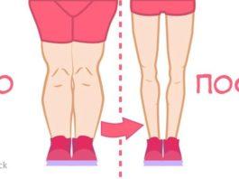 10 упражнений для стройных ног и подтянутых ягодиц
