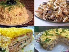 Десять самых удачных и вкусных салатов для новогоднего стола!