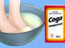 Как подготовить ножки к открытой обуви за 15 минут