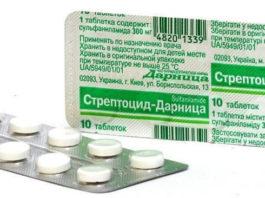 И дешевые таблетки отлично лечат страшный кашель, гайморит, ангину — раскрываю секрет