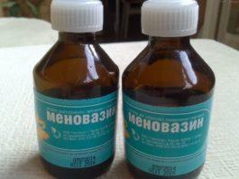 Меновазин — дешевый, но не менее бесценный. 15 рецептов лечения простым аптечным препаратом