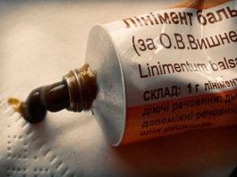 Вот зачем нужно держать мазь Вишневского в домашней аптечке