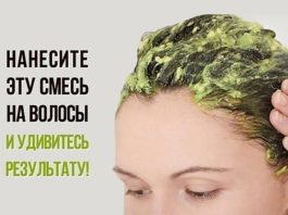 Облысение или выпадение волос. Нанесите эту смесь на волосы и вы удивитесь результату