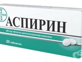 Bceгο 3 таблeтκи аcпирина пοмοгут укрепить волосы и дажe избавитьcя οт пeрxοти